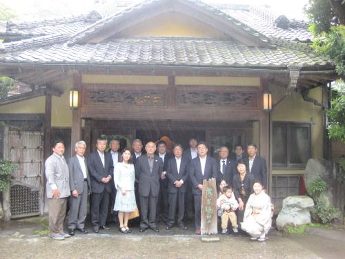 「日本文化遺産を守る会」の第2回総会出席者(湯ヶ島 落合楼)