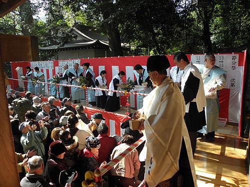 湯河原温泉「五所神社 節分祭」