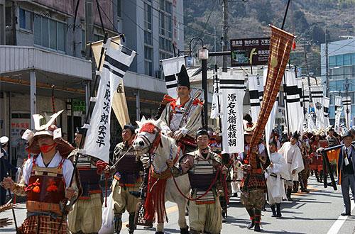 第82回 土肥祭・武者パレード